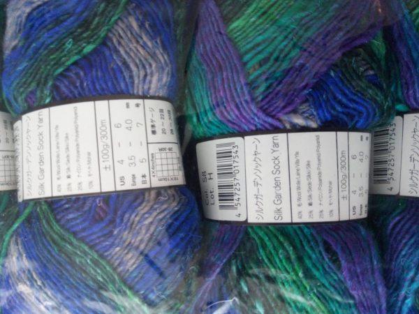 Noro Silk Garden Sock Shade 8