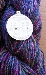 Online Yarn Shop Cumbria | Online ONLY 2
