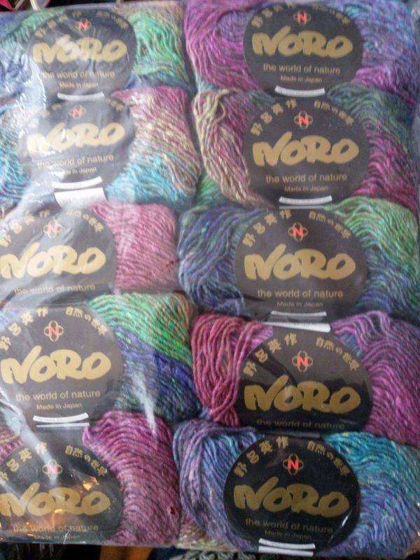 Noro Silk Garden shade 314C